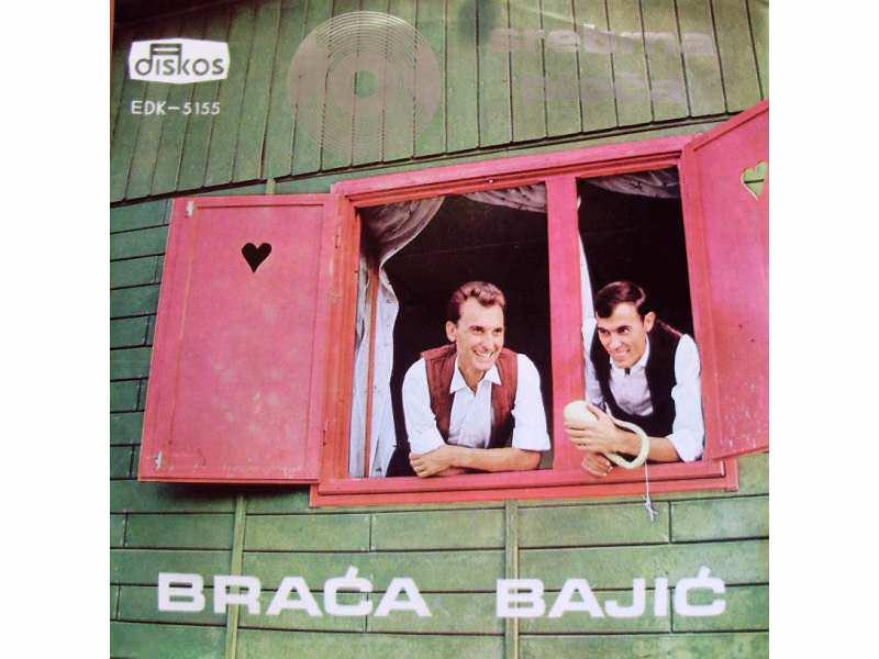 Braća Bajić - Došlo Vreme