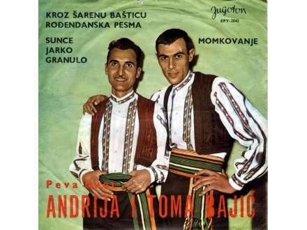 Braća Bajić - Kroz Šarenu Bašticu