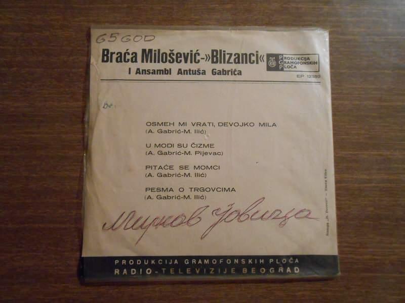 Braća Milošević `Blizanci` - Osmeh Mi Vrati Devojko Mila