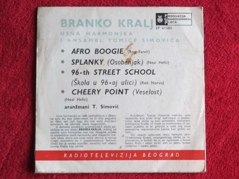 Branko Kralj - Afro Boogie