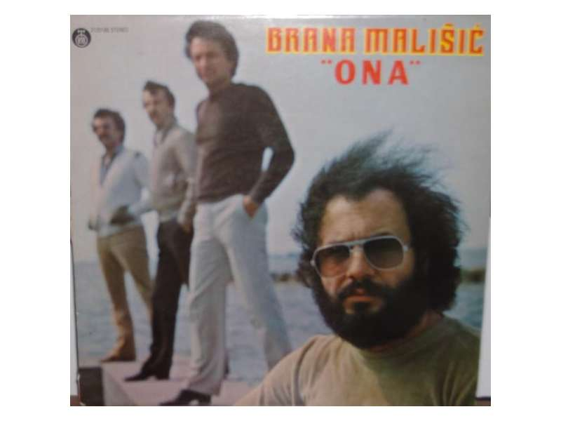 Brano Mališić - Ona