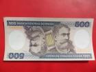 Brazil 500 Cruzeiros, 1985, v2, P-1081, UNC