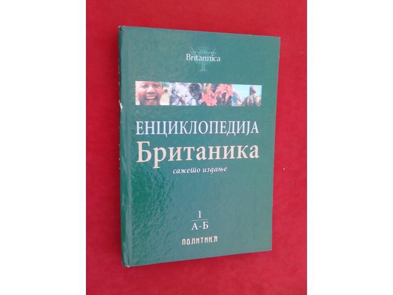 Britanika   I knjiga
