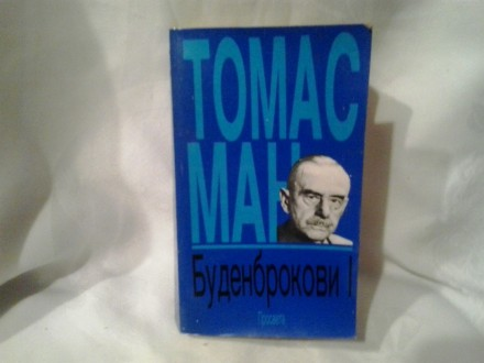 Budenbrokovi I Tomas Man