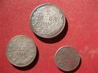 Bugarska 1916  50s, 1 lev i 2 leva,  ULTRA RRR  replika