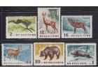 Bugarska 1958 Fauna - Šumske životinje, čisto (**)