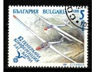 Bugarska 1989.god (Mi BG-3801)