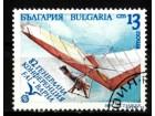 Bugarska 1989.god (Mi BG-3802)