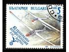 Bugarska 1989.god (Michel BG 3801)