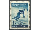 Bugarska,40 god ski sporta u Bugarskoj 1959.,čisto