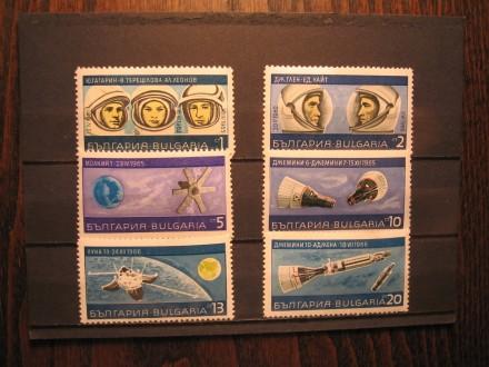 Bugarska Kosmos Serija cisto**  (1753)