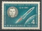 Bugarska,Prvi let u kosmos-J.Gagarin 1961.,čisto