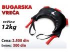 Bugarska vreća - težine 12kg