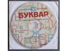 Bukvar CD za prvi razred osnovne škole