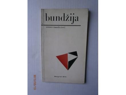 Bundžija, Zoran Dražilović