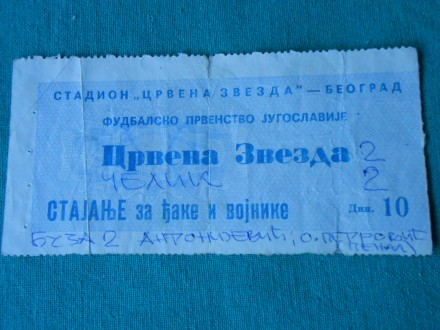 C.ZVEZDA-ČELIK-PRVENSTVENA- /FU-02/