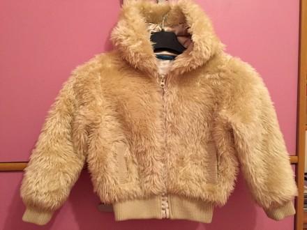 CAMPUS jaknica za devojčice