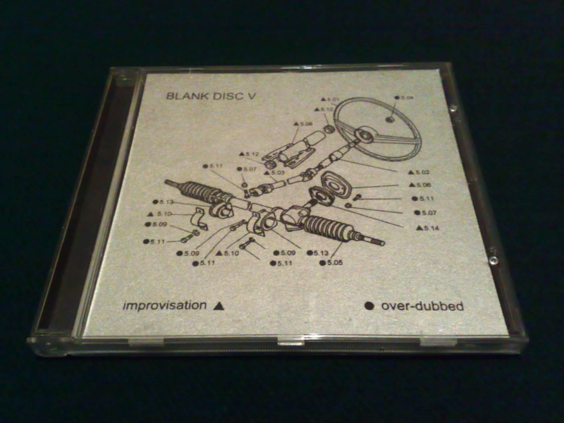 CD, Blank Disc (Zrenjanin), Blank Disc V
