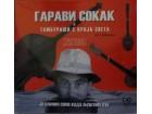 CD: GARAVI SOKAK - JA PLAČEM SAMO KADA LJUŠTIM LUK