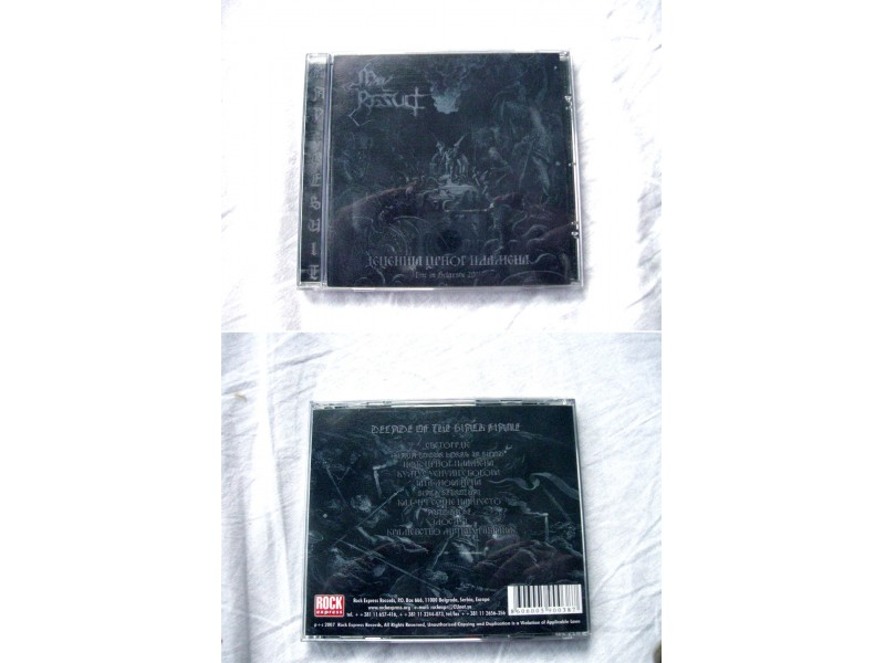 CD May Result - Деценија Црног Пламена