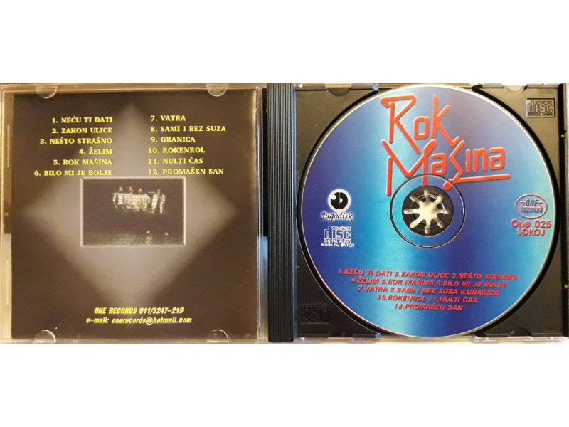 CD: ROK MAŠINA - ROK MAŠINA