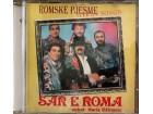 CD: SAR E ROMA VOKAL. HARIS DŽINOVIĆ - ROMSKE PJESME
