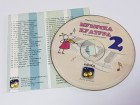 CD muzička kultura 2 Eduka