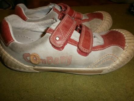CICIBAN antilop cipele na čičak br.35. ODLIČNE!!!!
