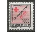 CK 1000 din 1993.,zup 13 1/4,čisto