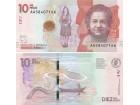 COLOMBIA Kolumbia 10.000 Pesos 2015/2017 P-New UNC