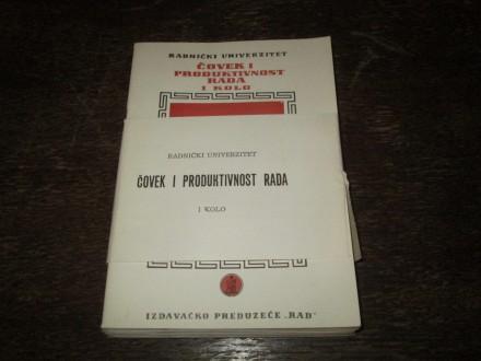 ČOVEK I PRODUKTIVNOST RADA  10 knjžica