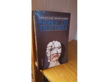COVEK OD NEUSPEHA - NINOSLAV MILENKOVIC