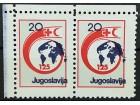 CRVENI KRST 1988 - POMERENA ŠTAMPA - PAR
