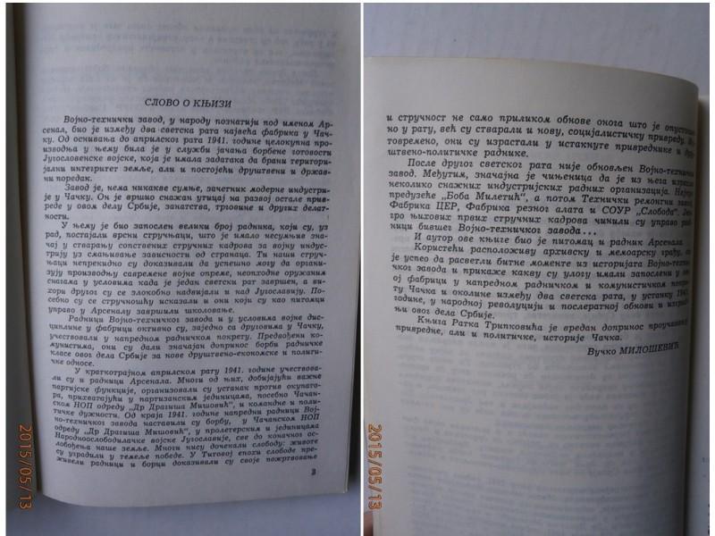 Čačanski arsenal 1925-1945, Ratko Tripković