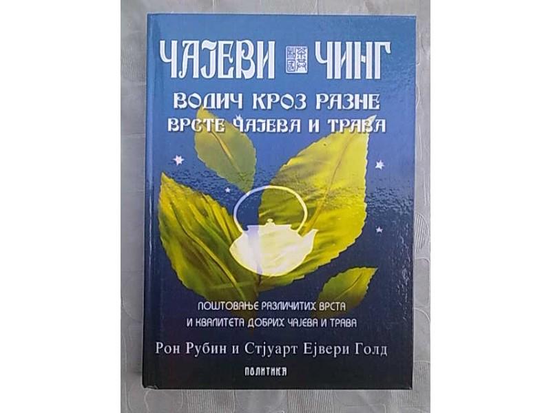 Cajevi Cing,vodic kroz razne vrste cajeva i trava