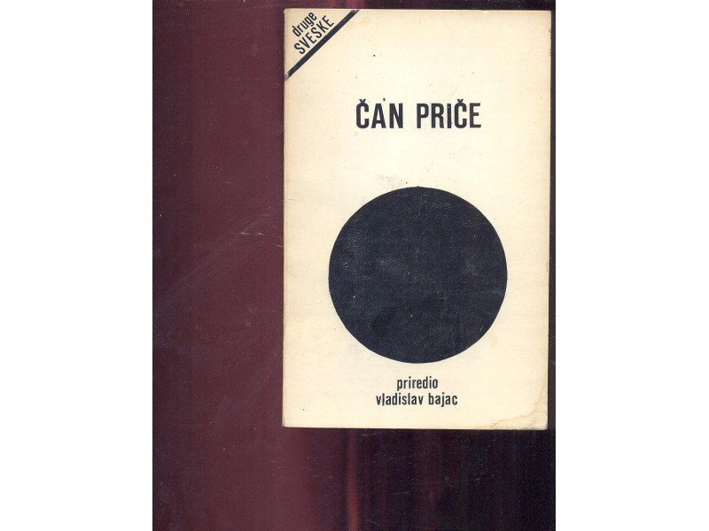 Can price.