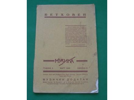 Časopis Muzika, mart 1929. - Bethoven