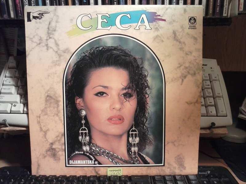 Ceca - Babaroga Produkcija Kemis* - Ceca - LP