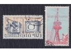 Čehoslovačka 1963 Michel #1394-1395, poništeno (o)