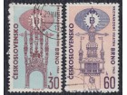 Čehoslovačka 1963 Michel #1416-1417, poništeno (o)