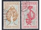 Čehoslovačka 1963 Michel #1438-1439, poništeno (o)