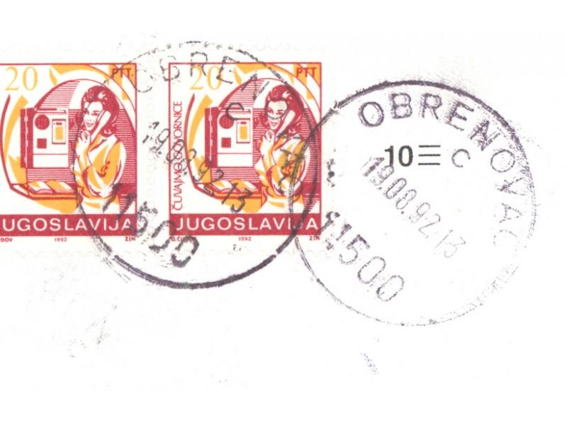 Celina koverat sa greškom Jugoslavija