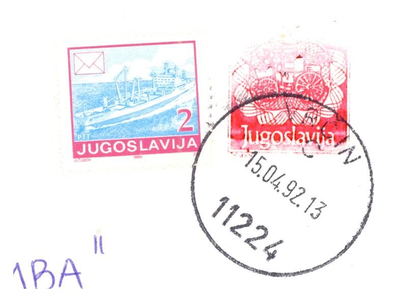 Celina koverat sa greškom u štampi Jugoslavija