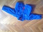 Children place postavljena jakna NOVO 2g