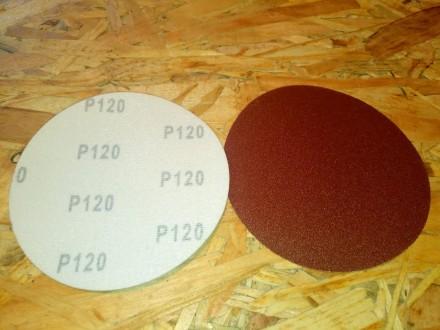 Cicak disk P120