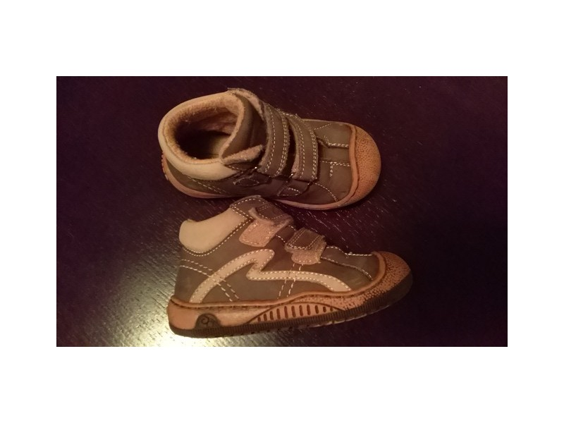 Ciciban zimske cipele