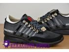 Cipele 100% Prirodna Koža - ŠIFRA D17