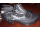 Cipele sa masnicom
