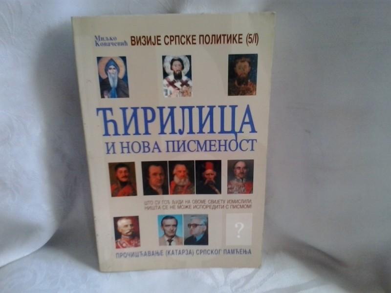 Ćirilica i nova pismenost Miljko Kovačević