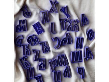 Ćirilična slova modla za kolače 3-3.5cm